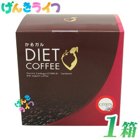 かるガルダイエットコーヒー 60袋入り 1箱