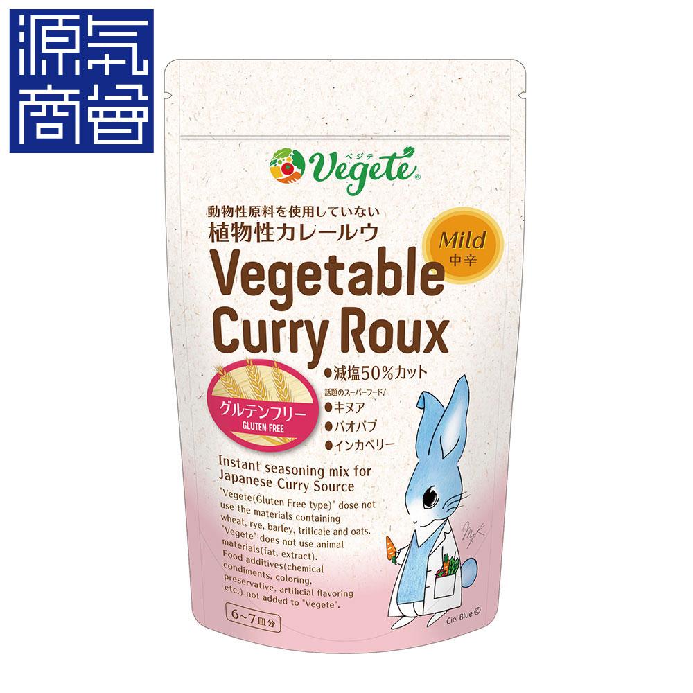 植物性カレールー「 ベジテ ( Vegete ) 」 Mild 中辛140g動物性脂肪ゼロ 無添加 添加物不使用 カレール ールゥ小麦粉不使用
