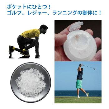 熱中症対策グッズ岩塩ソルトケース3個セット岩塩食用タブレットヒマラヤ岩塩クリスタルソルト&ピンクソルト入り塩容器