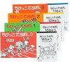 赤壁支架算盤 0 系列 3 卷 4 書審查所有四個印的藏書 (14-11) 02P03Sep16