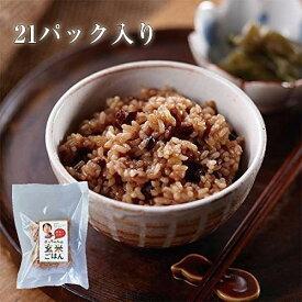 酵素玄米 ごはん 【冷凍】 熟成3日21パック 140g×21P 冷凍 クール便 発送 新潟 コシヒカリ 使用