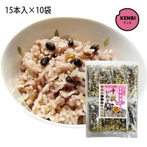 【大量購入】【送料無料】十穀いわて 15本入×10袋(岩手県産雑穀)