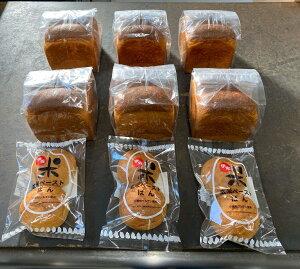 農家直送!無添加 <玄米ペースト食ぱん6斤まるぱん6個>お試しシンプルぱんLセット 通常購入よりお得 お取り寄せ 低糖質 糖質制限 低カロリー 冷凍パンセット プレゼント ギフト 食パン