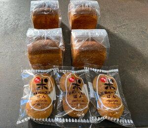 【NEW】農家直送!送料無料!無添加 玄米ペースト食ぱん4斤まるぱん6個お試しシンプルぱんSセット 通常購入よりお得です。【他商品と同梱不可】【冷凍パンセット】夜食 プレゼント ギフト