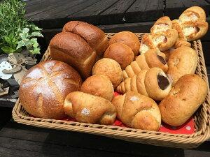 【農家直送】<玄米ぱん7種類14個Lセット>送料無料!無添加 お試し 詰め合わせ パン 通常購入よりお得です。【パンセット】冷凍パン 保存食 夜食 ギフト おきかえ 食パン 贈り物 玄米パン