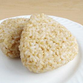 玄米 おにぎり プレーン玄むす [ 手作りの 玄米おむすび です]【RCP】02P13Dec13