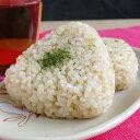 玄米 おにぎり 塩玄むす [ 手作りの 玄米おむすび です]【RCP】02P13Dec13
