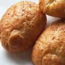 乳アレルギー対応 トランス脂肪酸フリー 無添加 胚芽 玄米パン コッペ(3個)