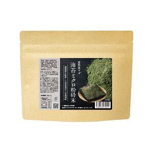 健康食品の原料屋 トライアル店 海苔 ミクロ 国産 細胞壁破砕 粉砕末 サプリメント 約50日分 100g×1袋