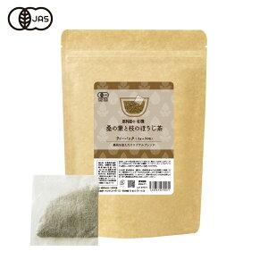 健康食品の原料屋 トライアル店 有機 オーガニック 桑の葉 と枝の ほうじ茶 国産 桑茶 ティーバッグ (3g×30包)×1袋