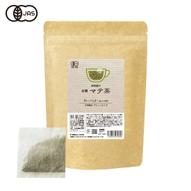 有機JAS認定 マテ茶 3g×25包 無農薬 無添加 オーガニック 健康食品の原料屋 トライアル店