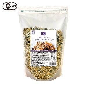 健康食品の原料屋 有機 オーガニック シリアル ニューバランスミューズリー オートミール 食物繊維 1kg