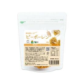ビーポーレン 45g 無添加 オーガニック ポスト投函便対応可 健康食品の原料屋