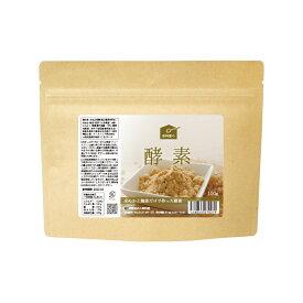 酵素 国産 原料屋の酵素 100g 無添加 ポスト投函便対応可  /毎日の食事にひとさじプラス-健康食品の原料屋