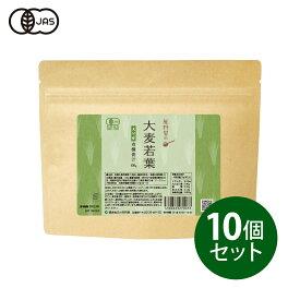健康食品の原料屋 有機 オーガニック 大麦若葉 国産 大分県産 青汁 粉末 約11ヵ月分 100g×10袋