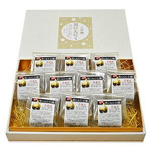 【黒にんにくギフトセット(10球入)】青森産・黒にんにくを健康食品の原料屋から大切な方の元へ直送いたします。