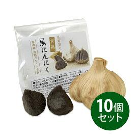 健康食品の原料屋 原料屋の 完熟 黒にんにく 国産 青森県産 福地 ホワイト6片 セット 10個