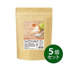 国産 北海道産 ラフィノース オリゴ糖 200g×5 健康食品の原料屋