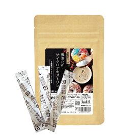 健康食品の原料屋 難消化性 サイクロ デキストリン 難消化性デキストリン 国産 個包装 約30日分 30g(30包入り)