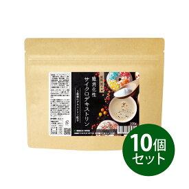 健康食品の原料屋 難消化性 サイクロ デキストリン 難消化性デキストリン 国産 粉 約33ヵ月分 100g×10袋