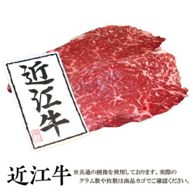 [贈答用]【送料無料】極上 近江牛 ランプステーキ 200g5枚【化粧木箱入り】