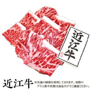 【送料無料】近江牛 サーロイン 焼肉用600g