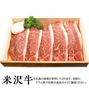 【送料無料】米沢牛 焼肉用霜降りモモ1Kg 木箱入り[贈答兼備]