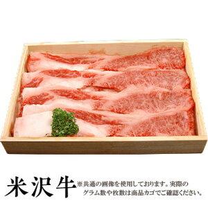 【送料無料】米沢牛 焼肉用カルビ1Kg 木箱入り[贈答兼備]