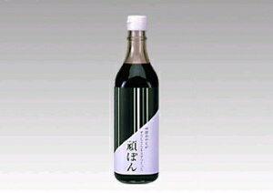 【最高級のポン酢】幻のたまり 醤油で造ったポン酢!! 【頑ぽん】 幾多の料理人たちに愛用され育てられてきた玄人の味!四国徳島の特産品のすだち生果汁を使用している為、他とは違う上