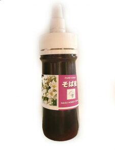 【希少価値】国産そばはちみつ 純粋天然純国産 250g 蜂蜜 ハチミツ
