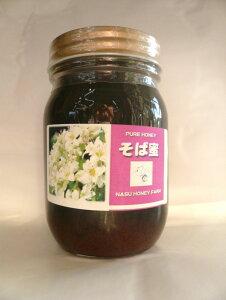 【希少価値】国産そばはちみつ 純粋天然純国産 500g 蜂蜜 ハチミツ