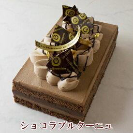 【ショコラブルターニュ 】お誕生日ケーキ バースデーケーキ 送料無料 誕生日ケーキ