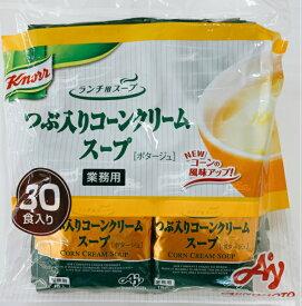 【業務用】クノール つぶコーンクリームスープ 30袋