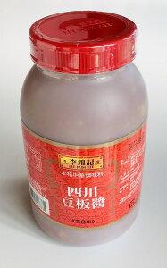 李錦記 四川豆板醤 1kg×12本/箱 トウバンジャン 中華調味料 業務用 リキンキ