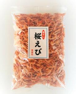 無着色 乾燥 桜えび 台湾産 100g×3袋セット 素干し桜海老