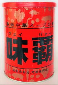 ウェイパー 味覇 1kg×12本セット 中華スープの素 業務用 廣記商行 箱買い