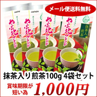 Green tea of medium quality 100 g four bags set with Harada Tea Processing thicket north blend Matcha only 1,000 yen that there is reason in
