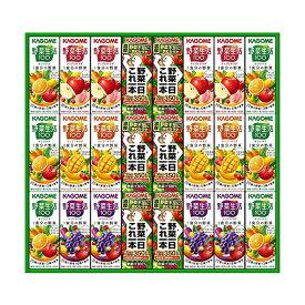 お歳暮【送料無料】カゴメ 野菜飲料バラエティーギフト KYJ-30R【御歳暮/お歳暮/お年賀/御年賀/寒中/ジュース/ドリンク】【メール便不可】