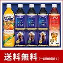 【送料無料】AGF ファミリー飲料ギフト LR-20【お中元/御中元/MAXIM/紅茶物語/Welch's/珈琲/コーヒー/紅茶/ジュース】…