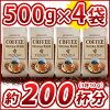 ! [500 g × 4, about 200 Cup pieces! Source's Garden original coffee