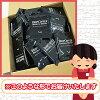 Enter the source's Garden drip bag coffee 7 g × 100 P