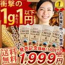送料無料!コーヒーランキング1位獲得源宗園オリジナルレギュラーコーヒー[500g×4]約200杯分入!【レギュラーコーヒ…