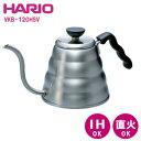 HARIO(ハリオ) V60ドリップケトル・ヴォーノVKB-120HSV800ml/1200ml【HARIO/コーヒー/珈琲/ドリップ】【メール便不…