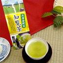 【メール便全国送料無料!】 ハラダ製茶 生産者限定 知覧茶(上級)100g[M便 1/3]【お茶/九州/鹿児島/煎茶/日本茶】
