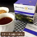 【まとめ買いで5%OFF!】WALTERS BAY(ウォルターズベイ) 紅茶 アールグレイ ティーバッグ 10P 6箱セット【お茶/紅茶/ティーバッグ】【メール便不可】