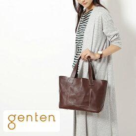 【ゲンテン公式】genten ゲンテン バッグ トートバッグ アマーノ トートバッグM 40384