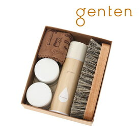 【ゲンテン公式】 genten ゲンテン ケア用品 ケアセットレザーケアキット 32816
