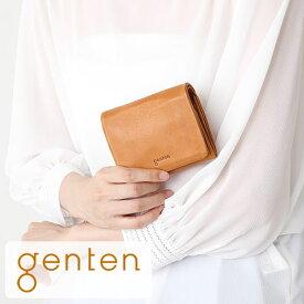 【ゲンテン公式】genten ゲンテン 財布 折り財布 ゴートヌメ 二つ折り財布 40681