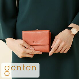 【ゲンテン公式】genten ゲンテン 財布 がま口財布ゴートヌメ 口金二つ折り財布 40685