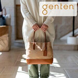 【ゲンテン公式】【新色】 genten ゲンテン トートバッグ 【新色】ミモザ・ベーシック トートバッグ 42254